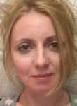 Natalya, 40  , Verkhnebakanskiy