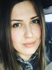 Oksana, 27, Russia, Moscow