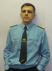 Дмитрий, 43, Россия, Москва