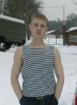 Алексей, 32 года, Грязи