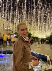 Svetlana, 40, Russia, Vladivostok