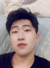 舟大福, 23, China, Hangzhou