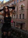 Yulianochka, 22, Saint Petersburg