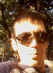 Алексей, 41 год, Краснодар