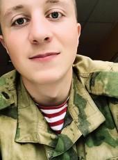 Kirill, 21, Russia, Sofrino