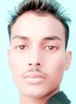 Surya, 18  , Gorakhpur (Uttar Pradesh)