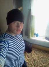 Roman, 27, Russia, Leninsk-Kuznetsky