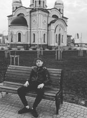 Gor, 18, Russia, Samara