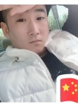 好男人, 21, Beijing
