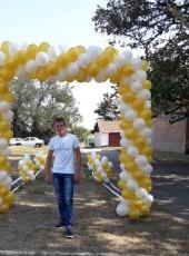 Сергей , 29, Ukraine, Kirovohrad