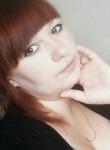 Marina, 22, Omsk