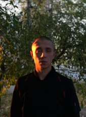 Ivan, 22, Russia, Mirny