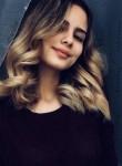 Angelina, 18, Krasnoyarsk