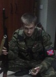 Mikhail, 25  , Donetsk