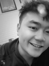 小可爱, 26, China, Beijing
