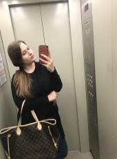 Anastasiya, 20, Russia, Khabarovsk