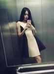 Anastasiya, 20  , Arkhara