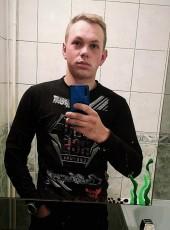 Андрій, 21, Ukraine, Rivne