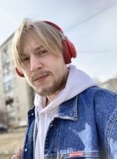 Sasha , 25, Russia, Yekaterinburg