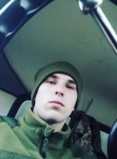 Денис, 19, Ukraine, Kirovohrad