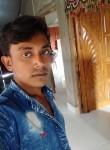 DIPANKAR BISWAS, 18  , Shantipur