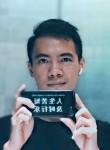 隔壁老王, 33, Beijing