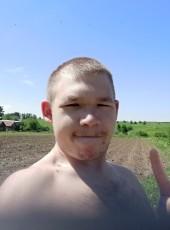 Ivan, 23, Russia, Ufa