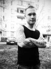 Sergey, 30, Russia, Elektrostal