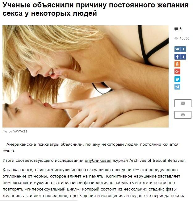 porno-soski-dlya-androida