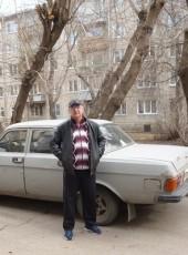 Nikolay, 51, Russia, Krasnoyarsk