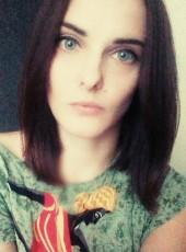 Kseniya, 31, Russia, Irkutsk