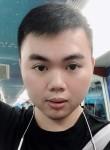 haohao11, 27, Guangzhou