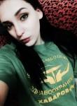 Valeriya, 25, Khabarovsk