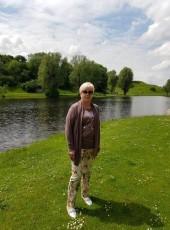 Антонина, 62, Ukraine, Kiev