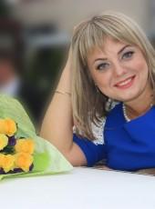 Русинтия, 29, Україна, Вінниця