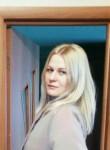 Татьяна Тюлина
