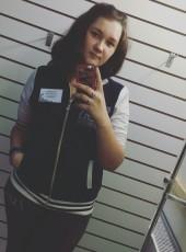 Darya, 21, Russia, Mezhdurechensk