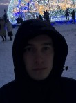 Ivan, 29, Ufa