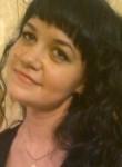 Марина, 39 лет, Красноярск