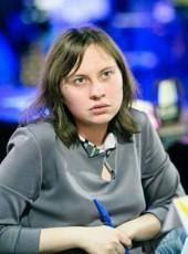 Олеся, 23, Россия, Тула