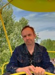 Aleksey, 47, Chaykovskiy