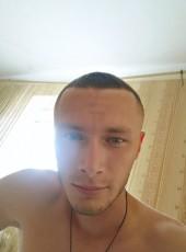 Rostislav, 25, Russia, Samara