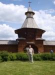 Aleksandr Bukharov, 63  , Moscow