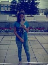 Elena, 22, Russia, Novosibirsk