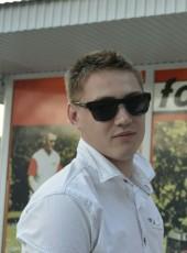 Andrey, 25, Russia, Mirskoy