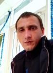 Dmitriy, 28, Lermontov