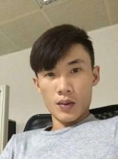 配绝角色, 29, China, Zhongshan