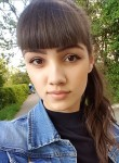 Кристина, 24 года, Пятигорск