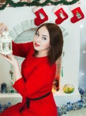 Nataliya, 30, Russia, Biysk