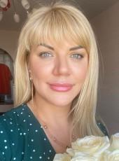 Yanina, 42, Russia, Saint Petersburg
